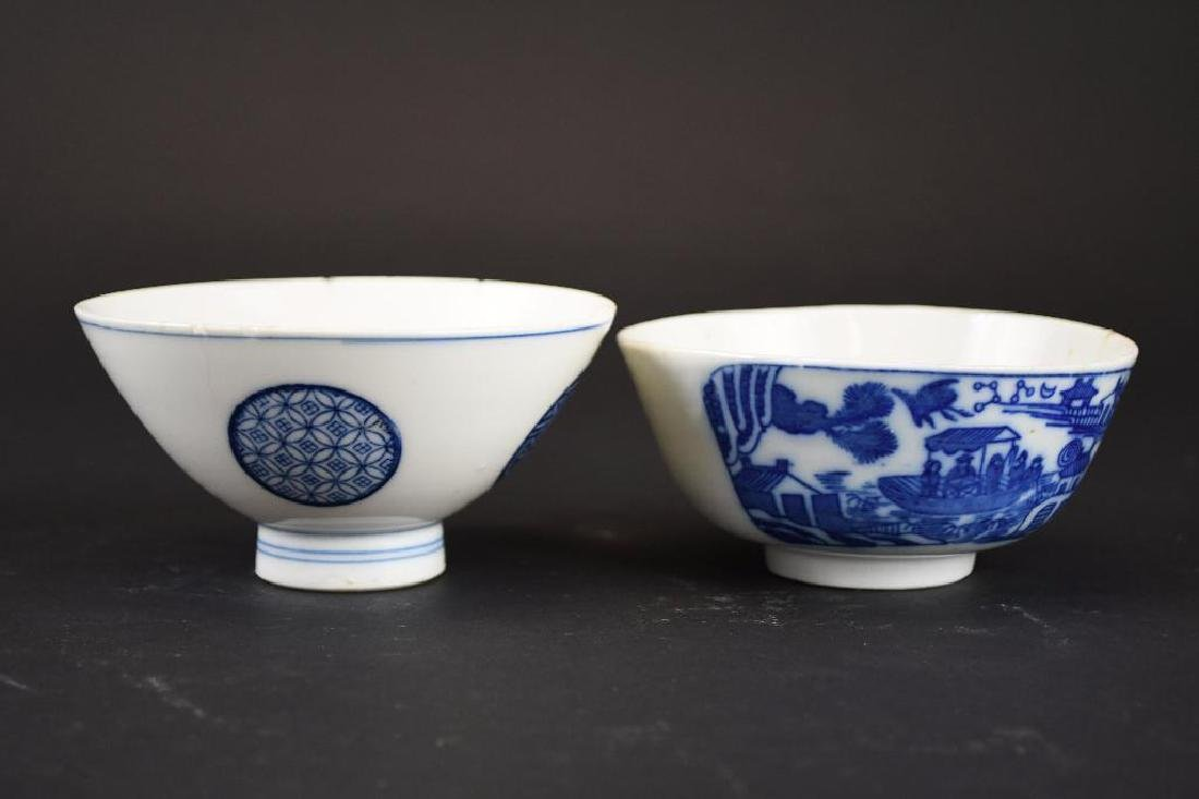 Two Chinese Blue & White Porcelain Footed Bowls