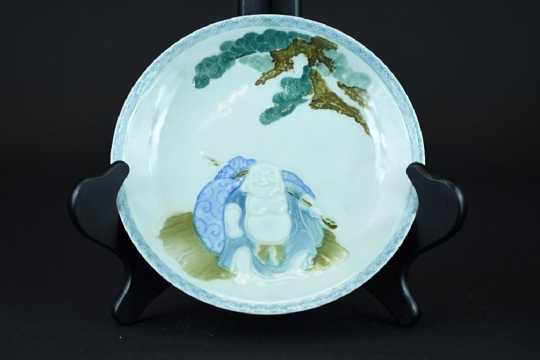 Chinese Porcelain Plate with Buddha