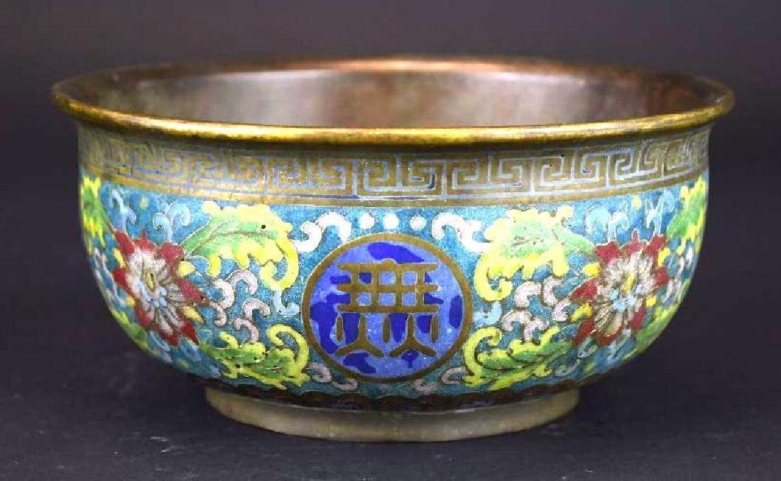 Chinese Cloisonne Footed Bowl