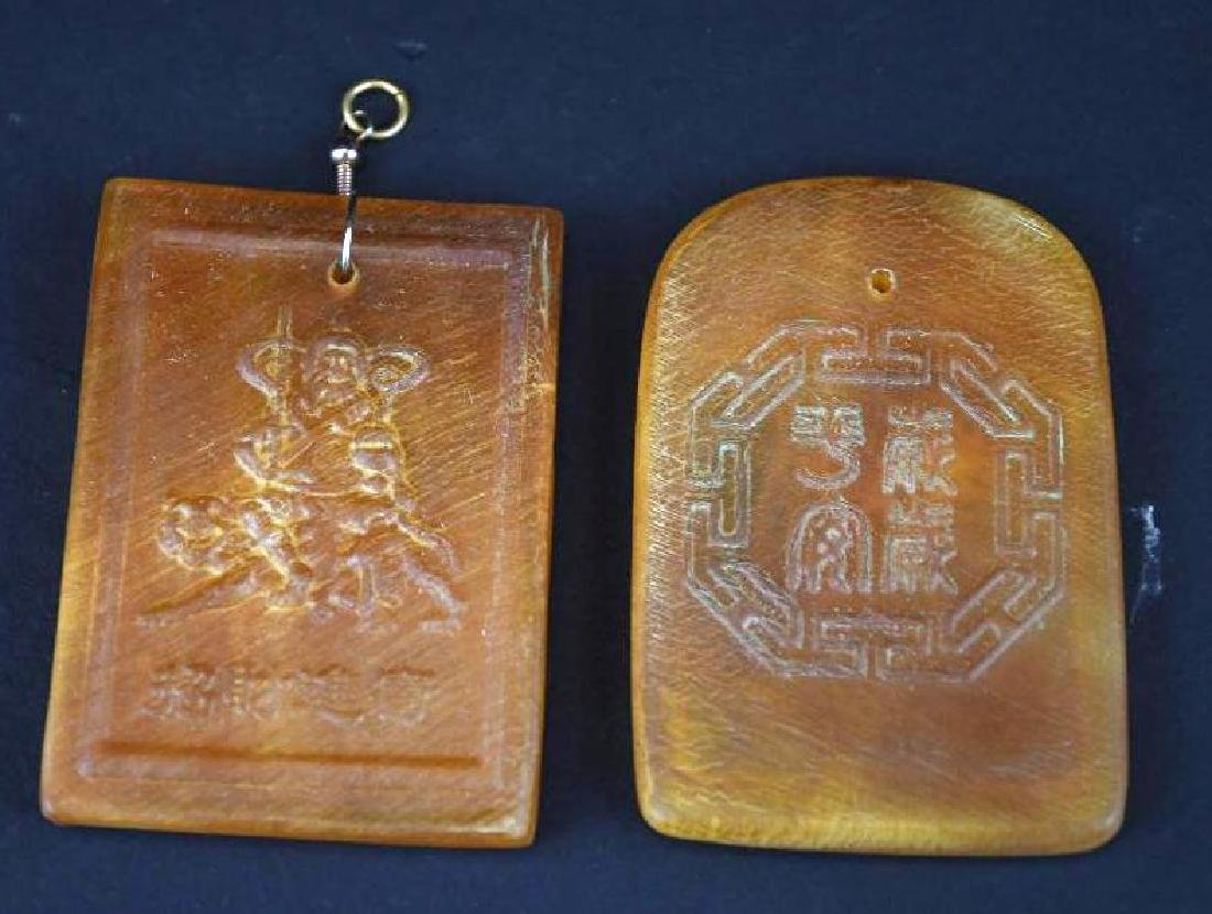 Two Chinese Pendants