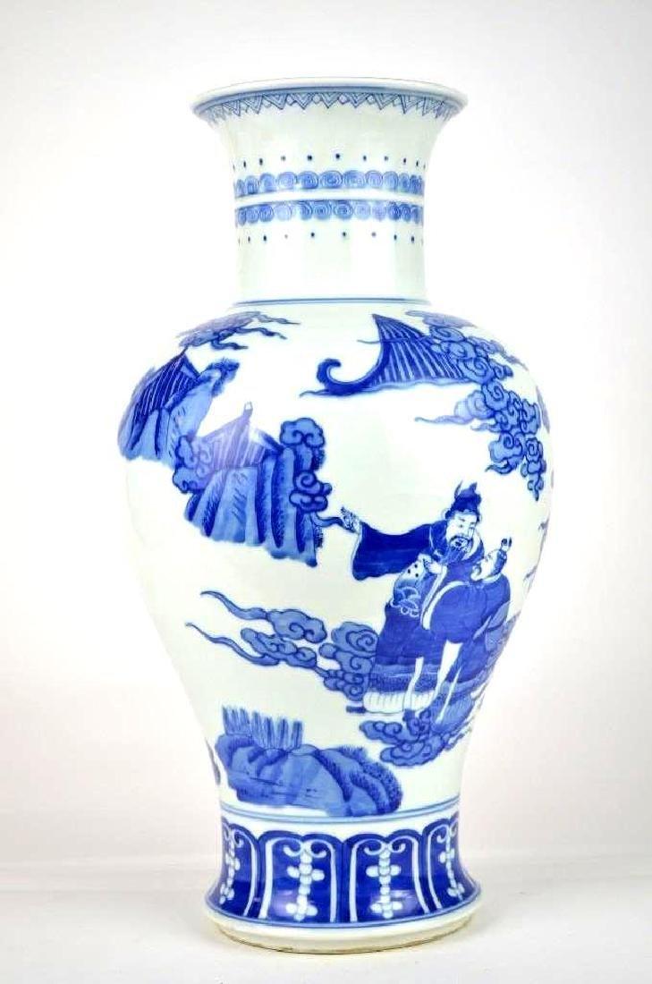 Chinese Underglaze Blue Porcelain Vase