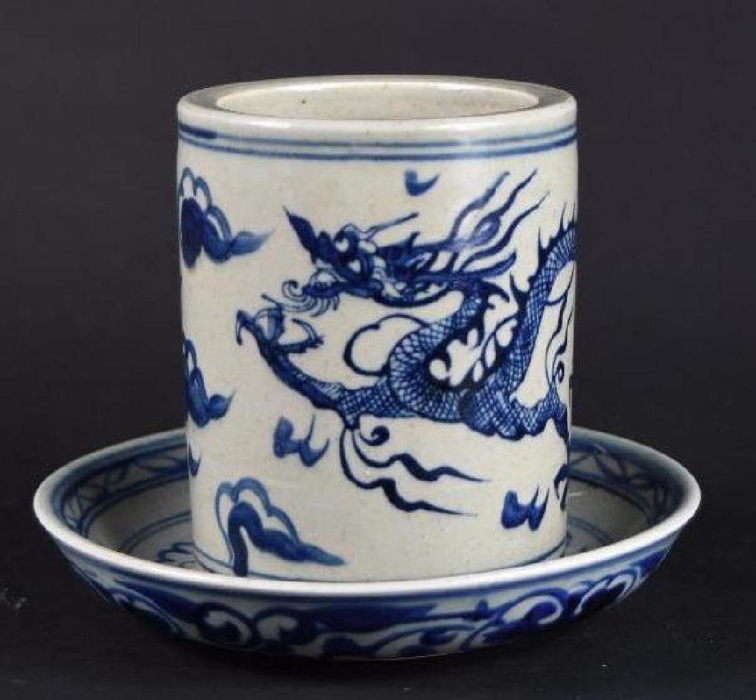 Two Chinese Blue and White Porcelain Items