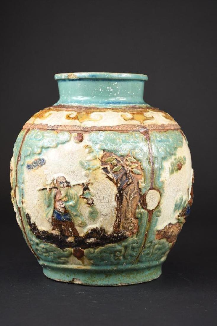 Chinese Sancai Glaze Porcelain Vase