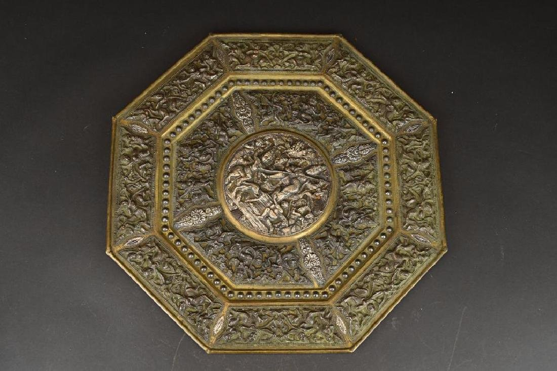 Large Tibetan Silver & Copper Repose Wall Plaque