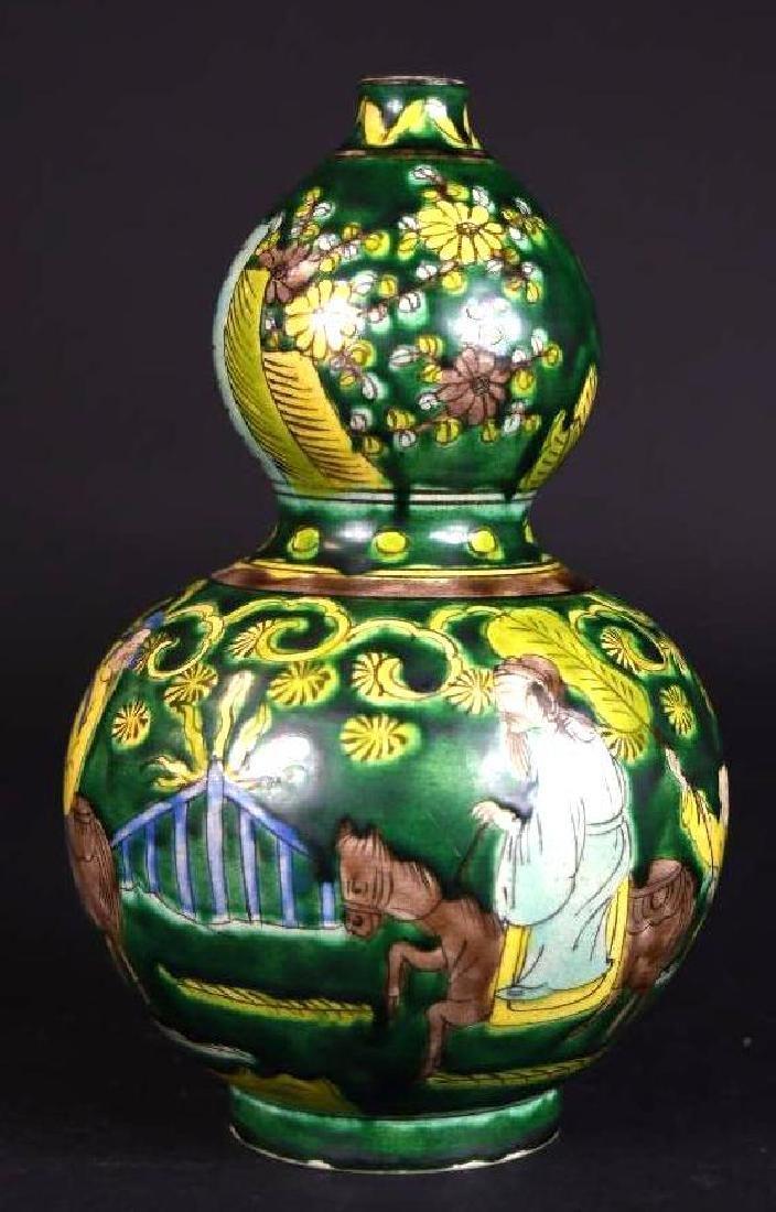 Chinese Green Glaze Double Gourd Vase
