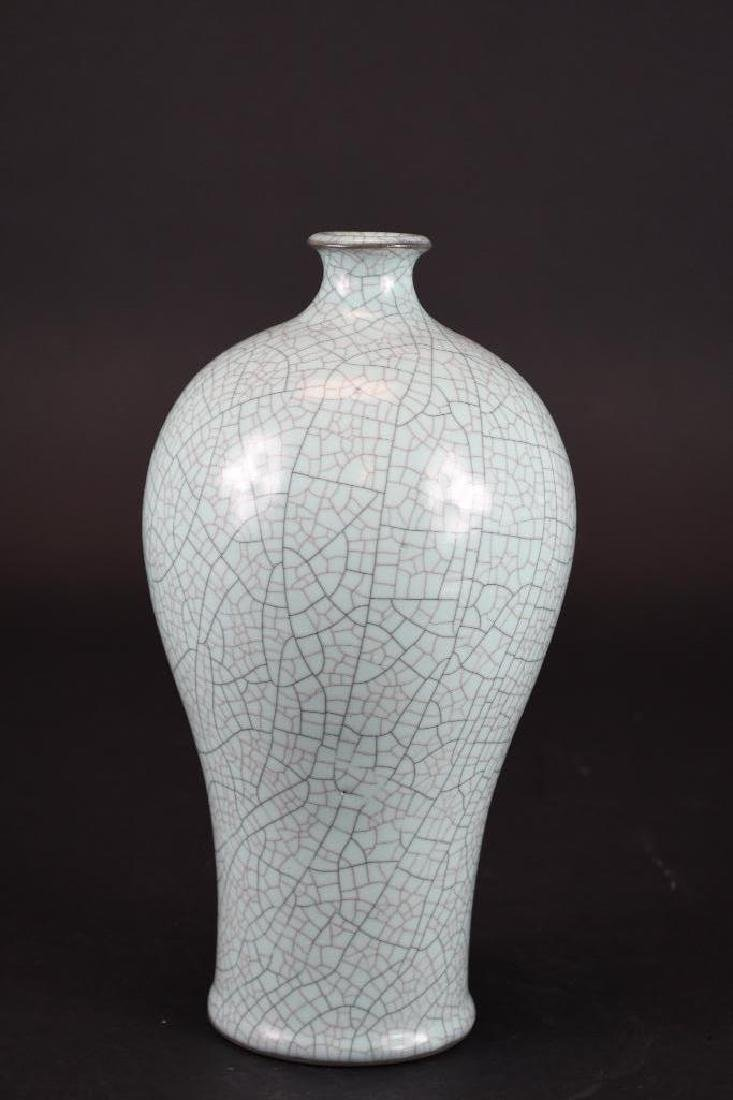 Chinese White Glaze Meiping