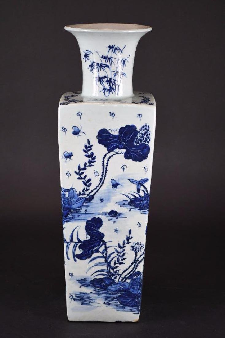 Chinese Blue & White Square Vase