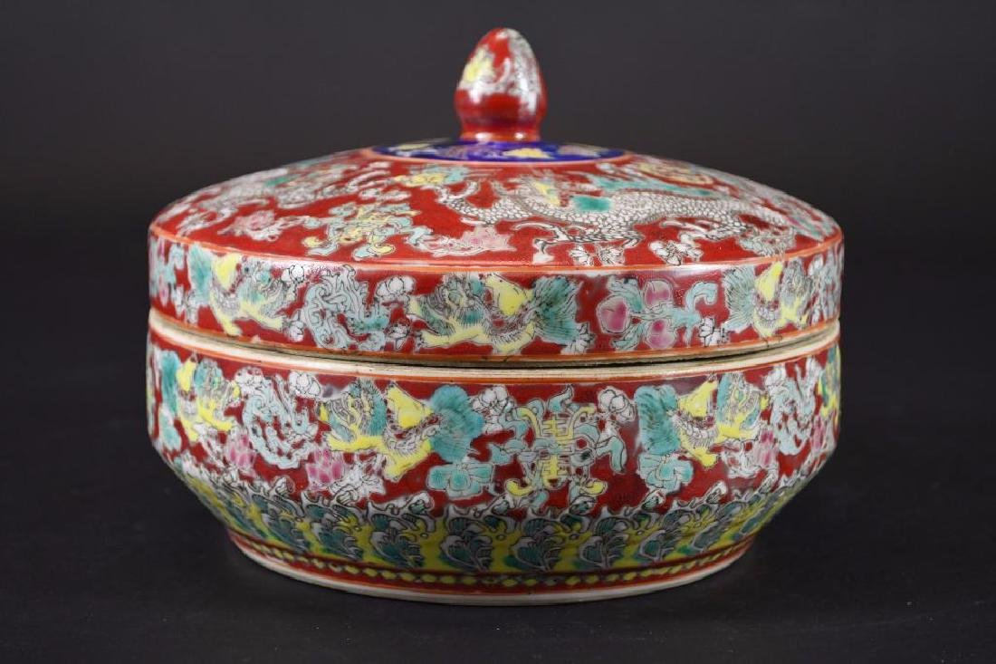 Chinese Porcelain Lidded Bowl