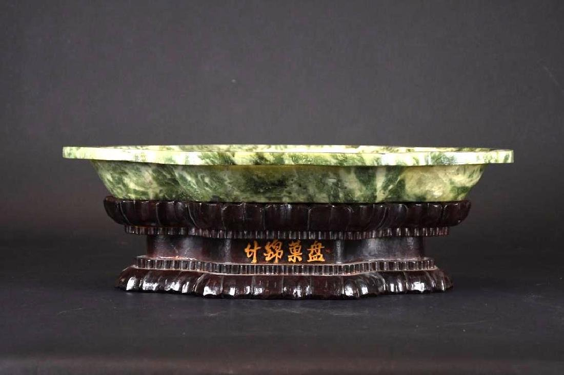 Chinese Jade Tray & Wood Stand