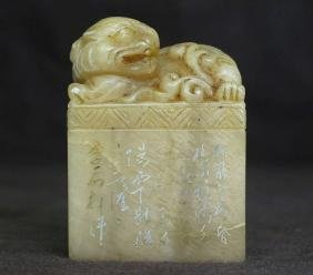A Chinese Shou Shan Stone With Grangon Carving Stamp