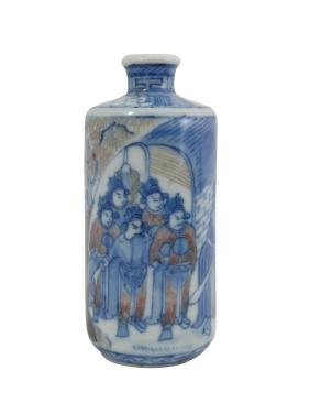 An iron-red Blue and White Chinese Snuff bottle