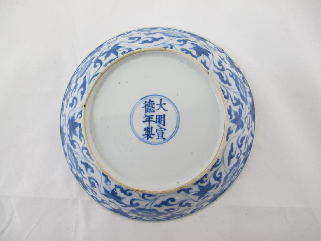 A Blue and White Porcelain Plate - 3