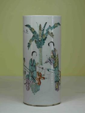 A Chinese Porcelain Famile-Rose Hat Stand