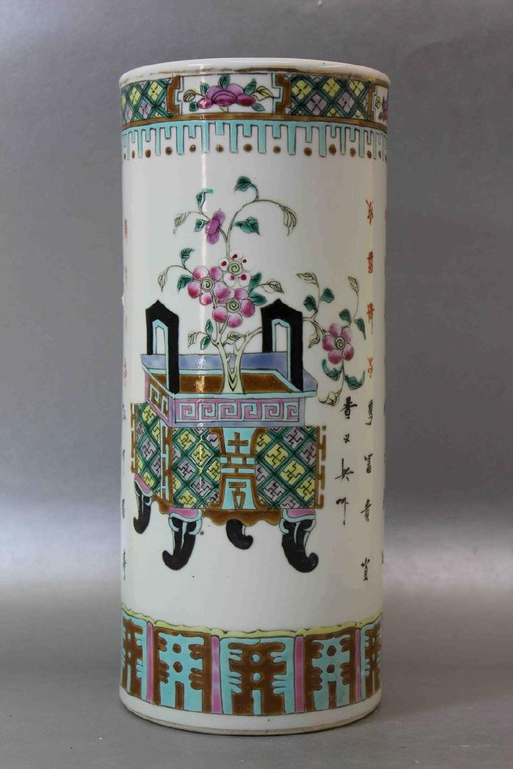 A Chinese Porcelain Famille-Rose Hat Stand