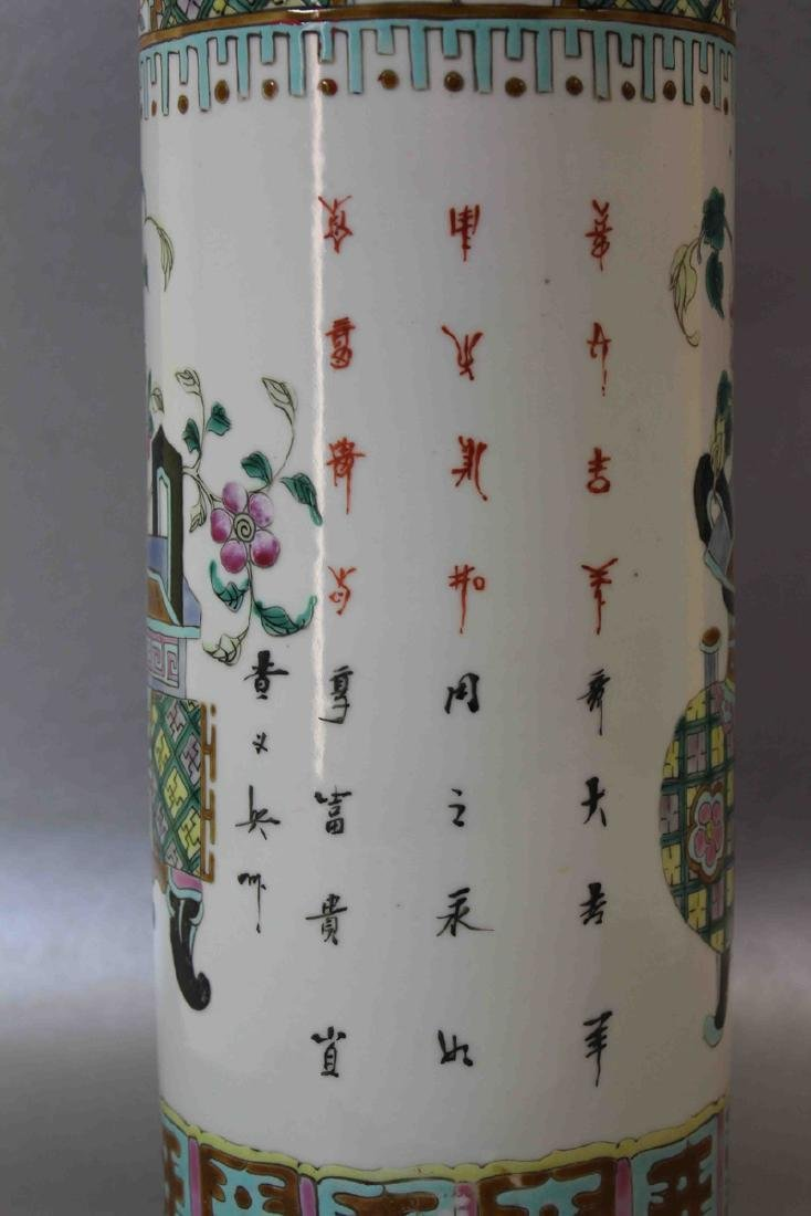 A Chinese Porcelain Famille-Rose Hat Stand - 2