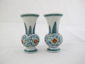 A Pair of Chinese Porcelain Dou Cai Vase