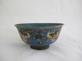 A Chinese Cloisonne Enamel Bowl