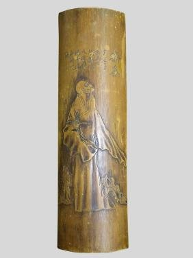 A Chinese Bamboo Elderly Carving