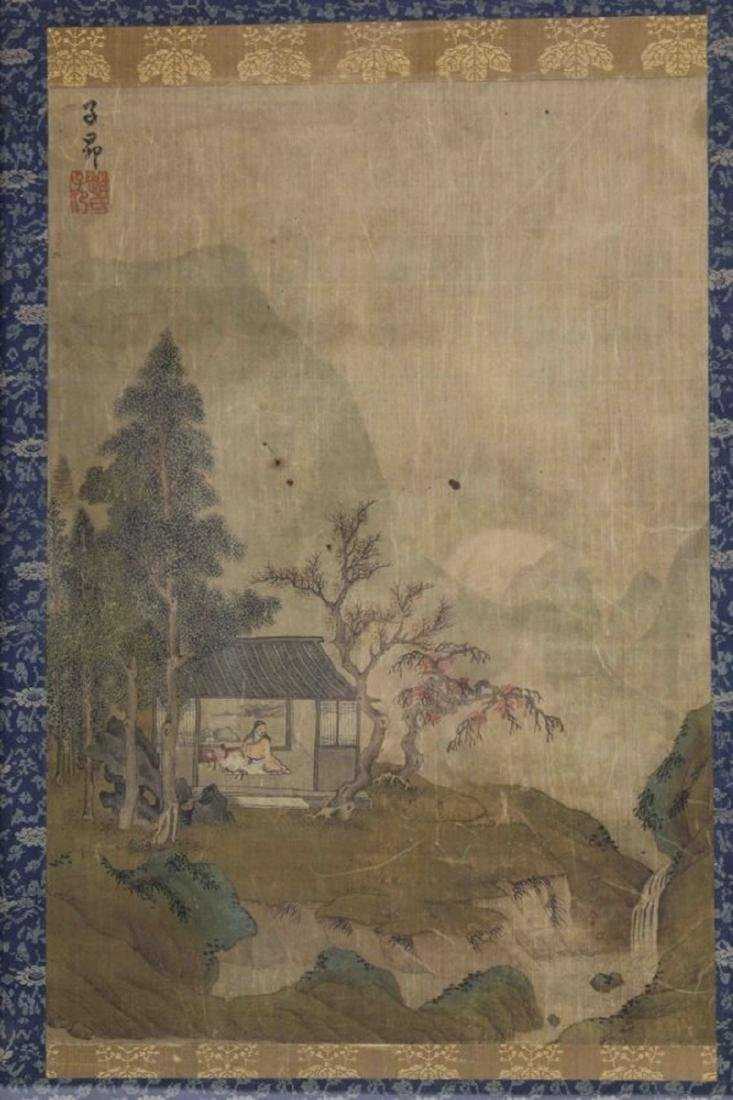 A Chinese Landscap  Painting by zi Ang - 2