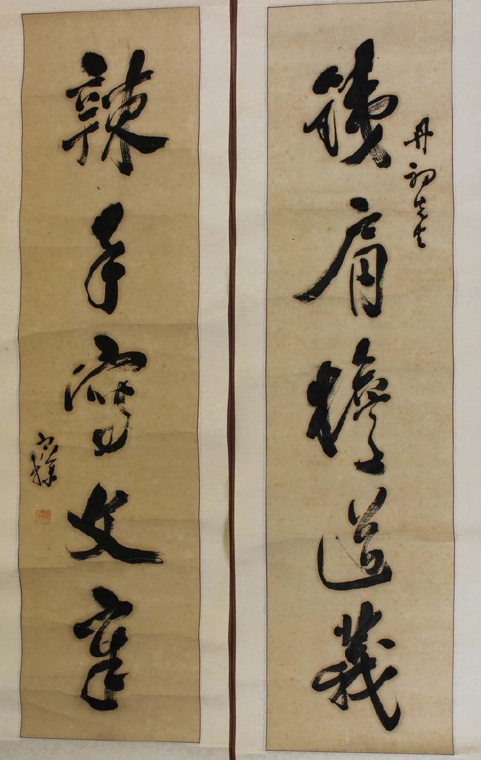 A Chinese scrolls couplet by liang han cao