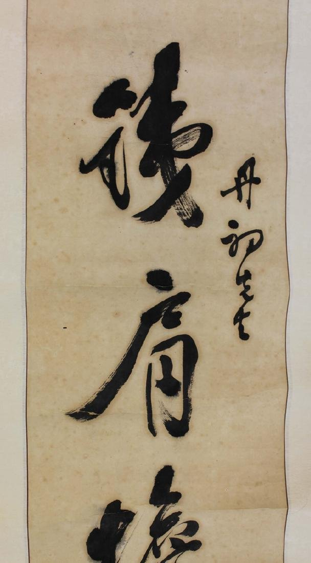 A Chinese scrolls couplet by liang han cao - 2