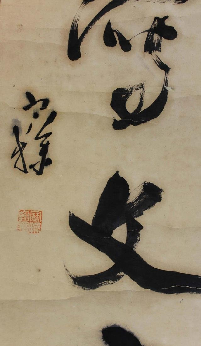 A Chinese scrolls couplet by liang han cao - 3