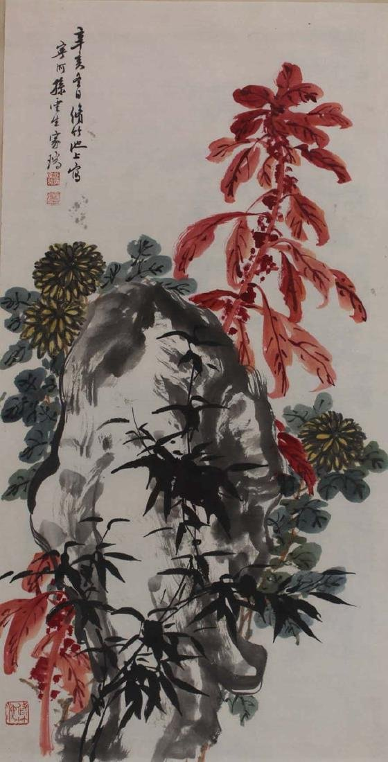 A Chinese Flower Painting - 2