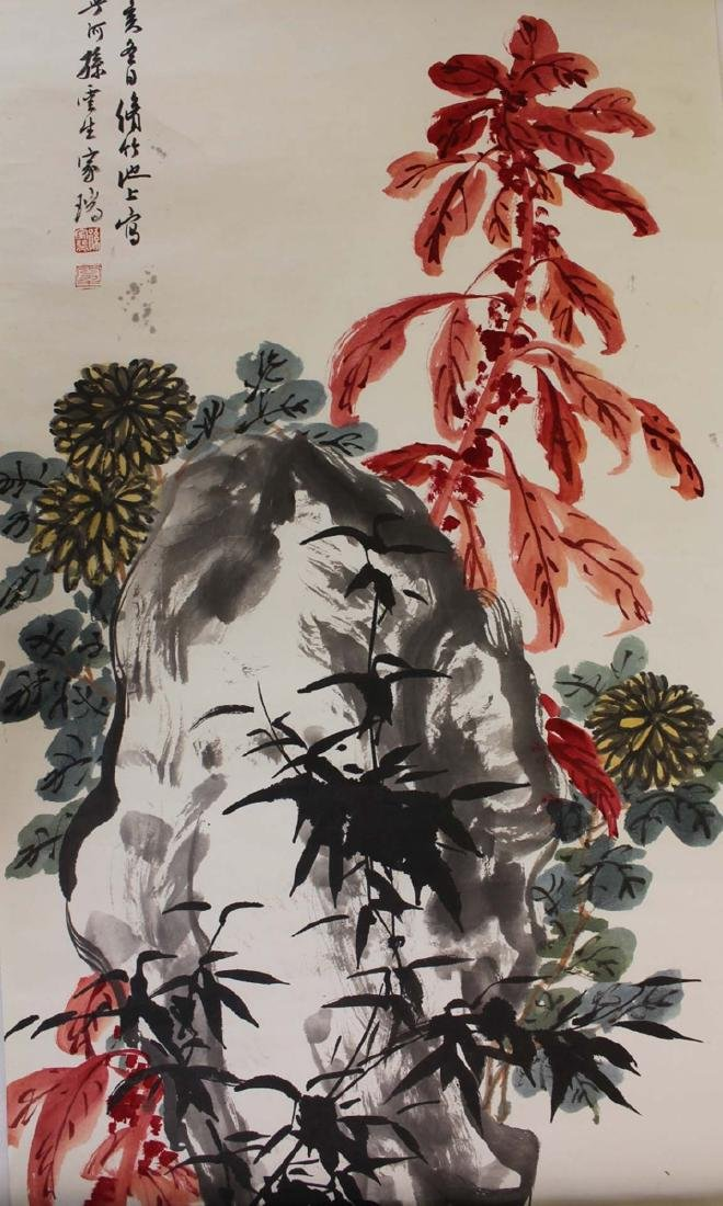 A Chinese Flower Painting - 3