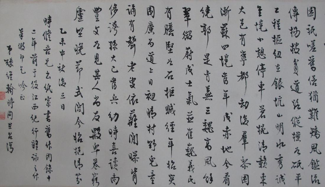 A Chinese Caligraphy  Letter By Zhang Wei Han - 3