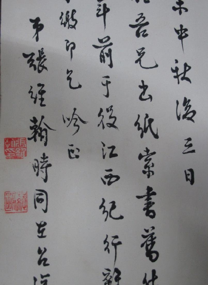A Chinese Caligraphy  Letter By Zhang Wei Han - 4