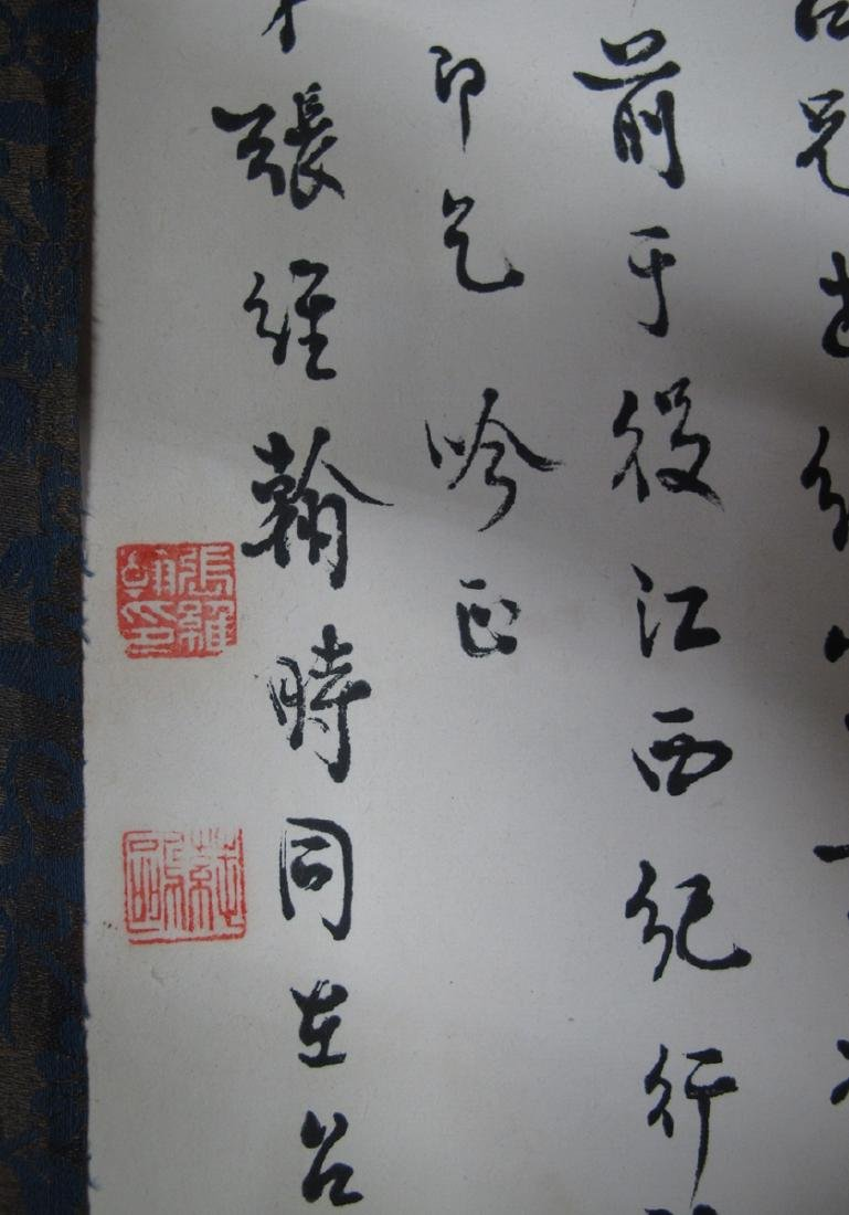 A Chinese Caligraphy  Letter By Zhang Wei Han - 5