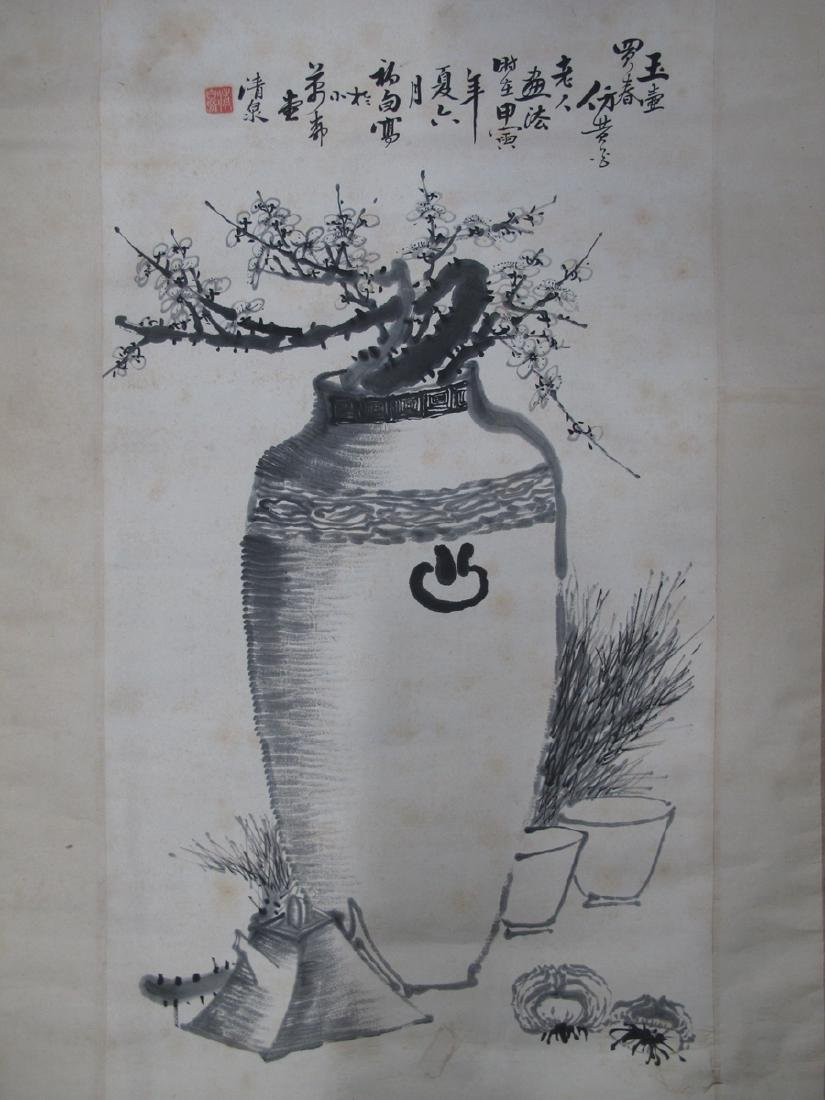 A Flower Vase Painting By Qing Quan