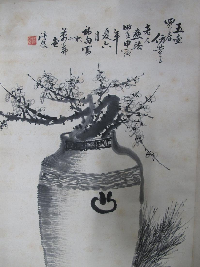 A Flower Vase Painting By Qing Quan - 2