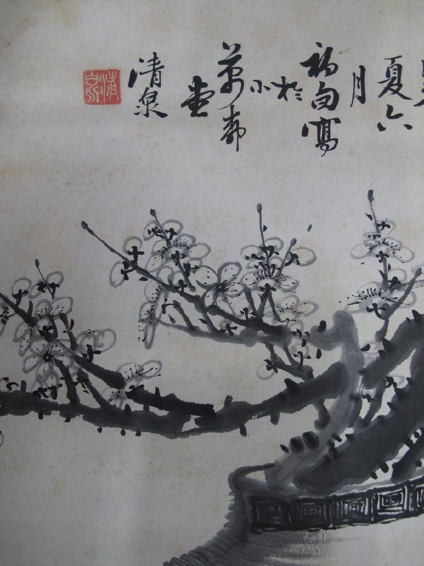 A Flower Vase Painting By Qing Quan - 3