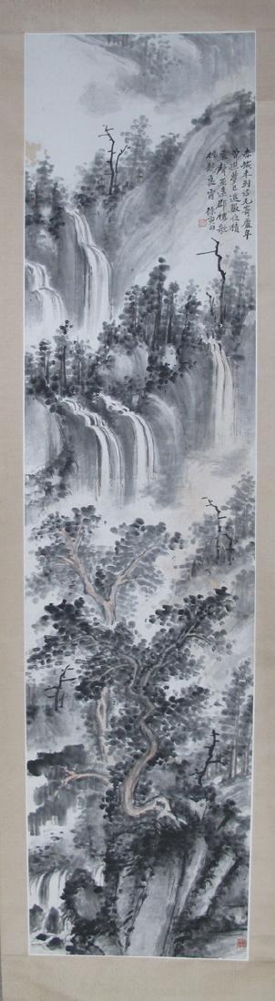 A Landscape Painting By Xu Yuan Ju