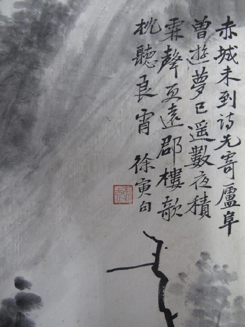 A Landscape Painting By Xu Yuan Ju - 3