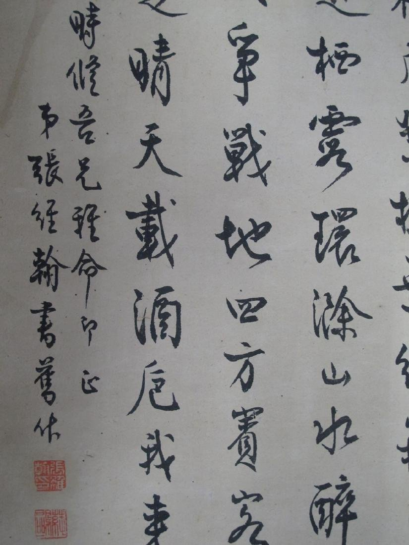 A Chinese Calligraphy By Zhang Wei Han - 2