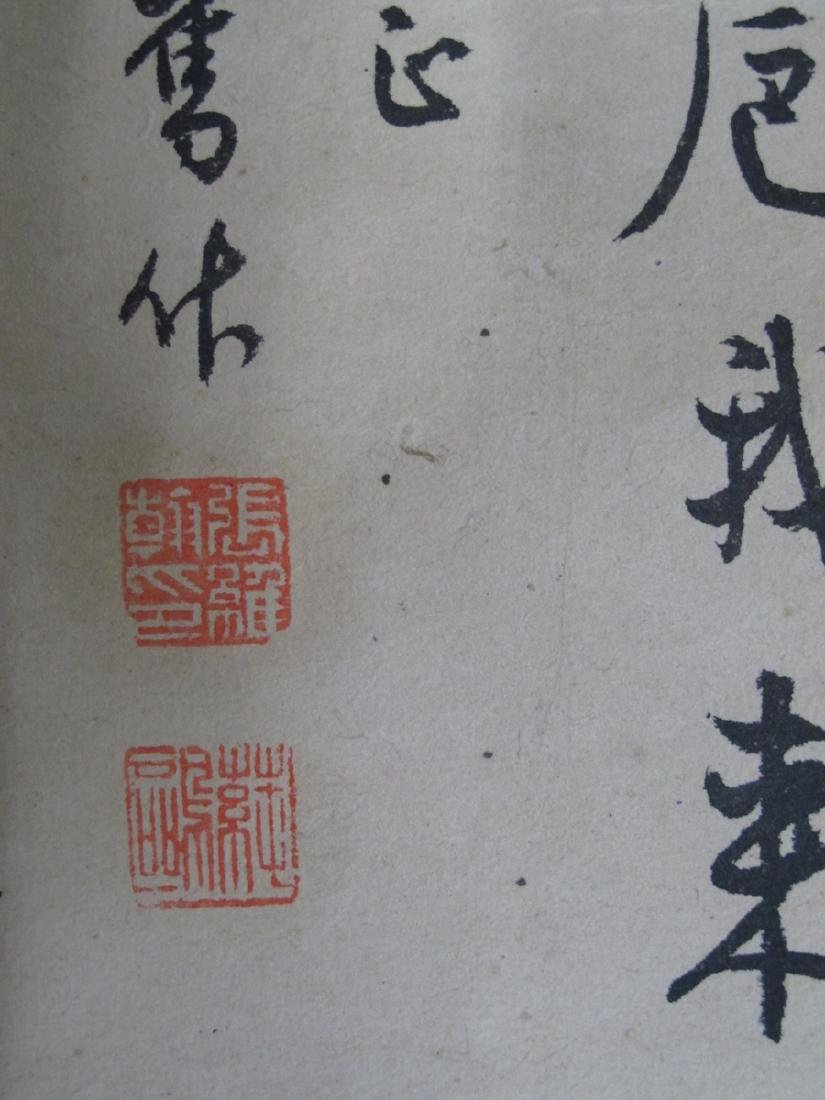 A Chinese Calligraphy By Zhang Wei Han - 3