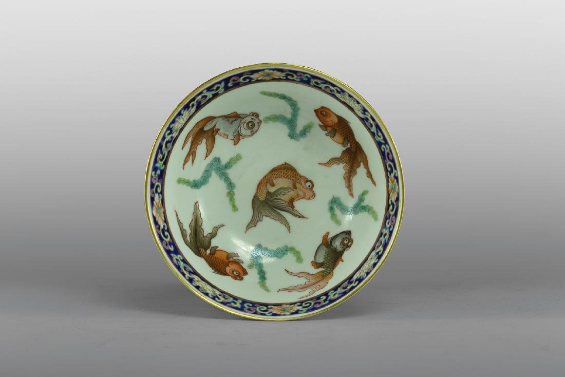 Famille Rose Figures and Goldfish Bowl, Daoguang - 3