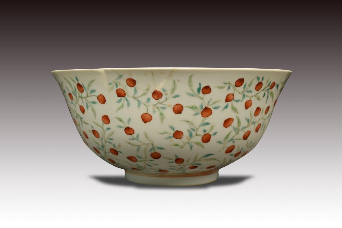 Famille-Rose Foliate Peach Pattern Bowl, Guangxu Period - 4