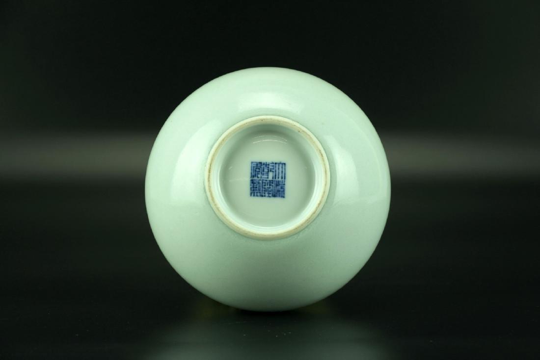 'Apple' Waterpot with Qianlong Six-character Mark - 3