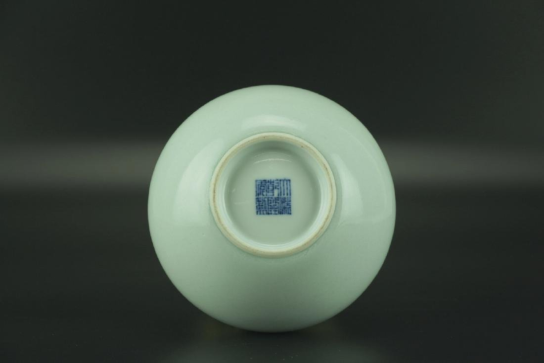 'Apple' Waterpot with Qianlong Six-character Mark - 4