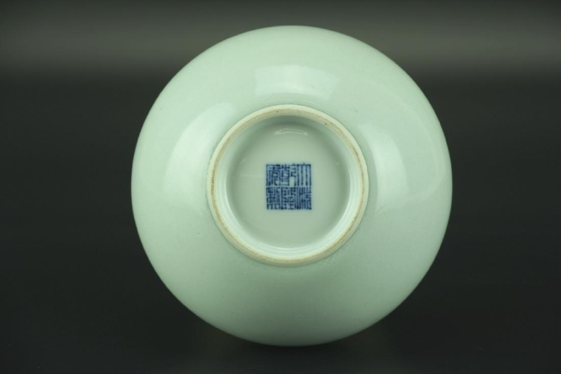 'Apple' Waterpot with Qianlong Six-character Mark - 5