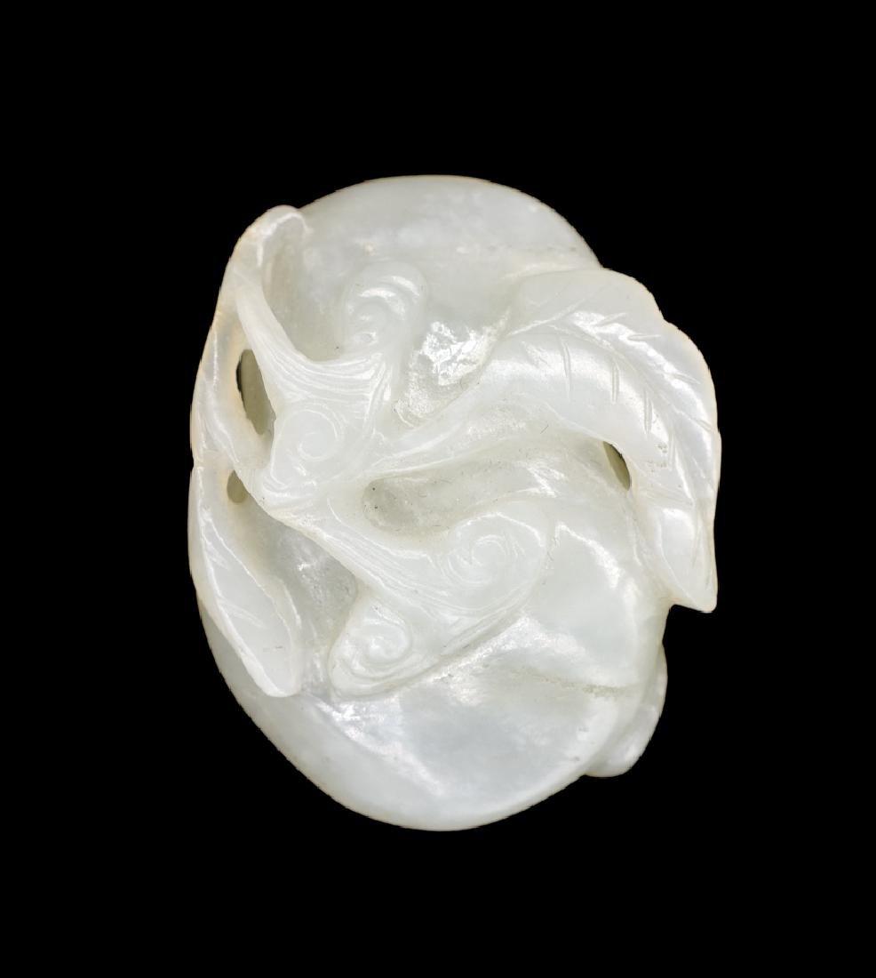 Hetian White Jade Ru-yi Pendant, Qing Dynasty