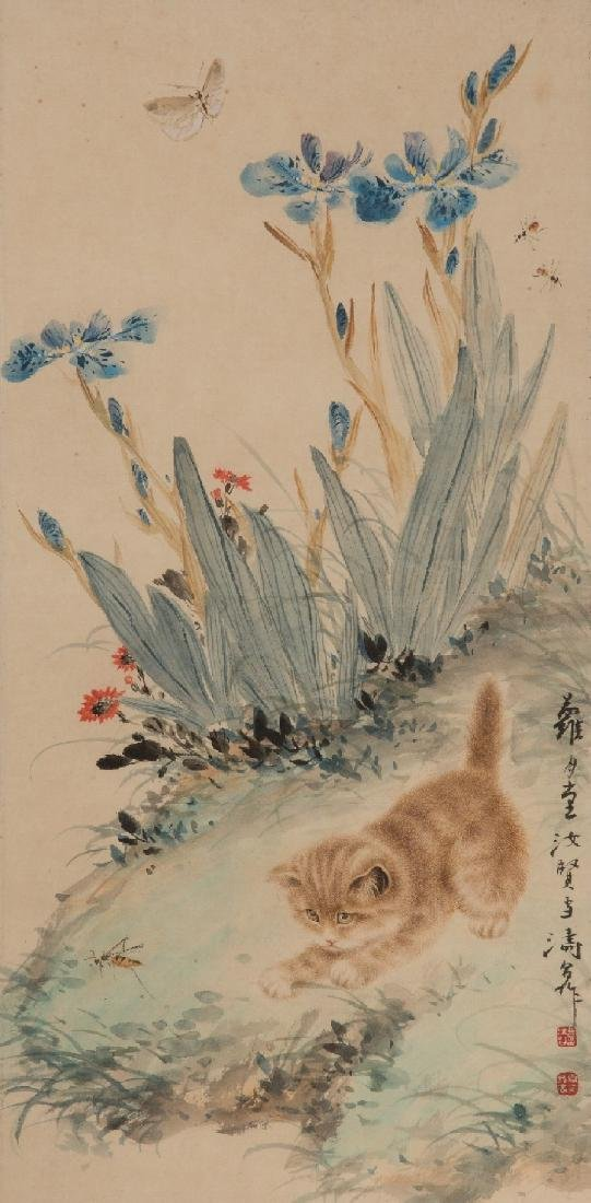Painting of a Cat by Cao Ruxian and Wang Xuetao