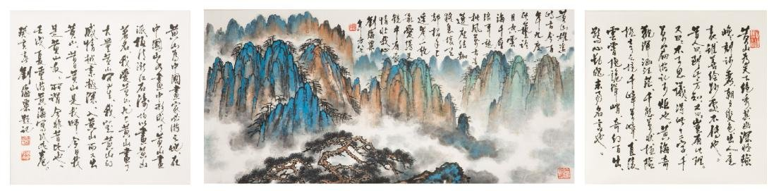 Liu Hai Su Landscape of Mountain Huang and Calligraphy