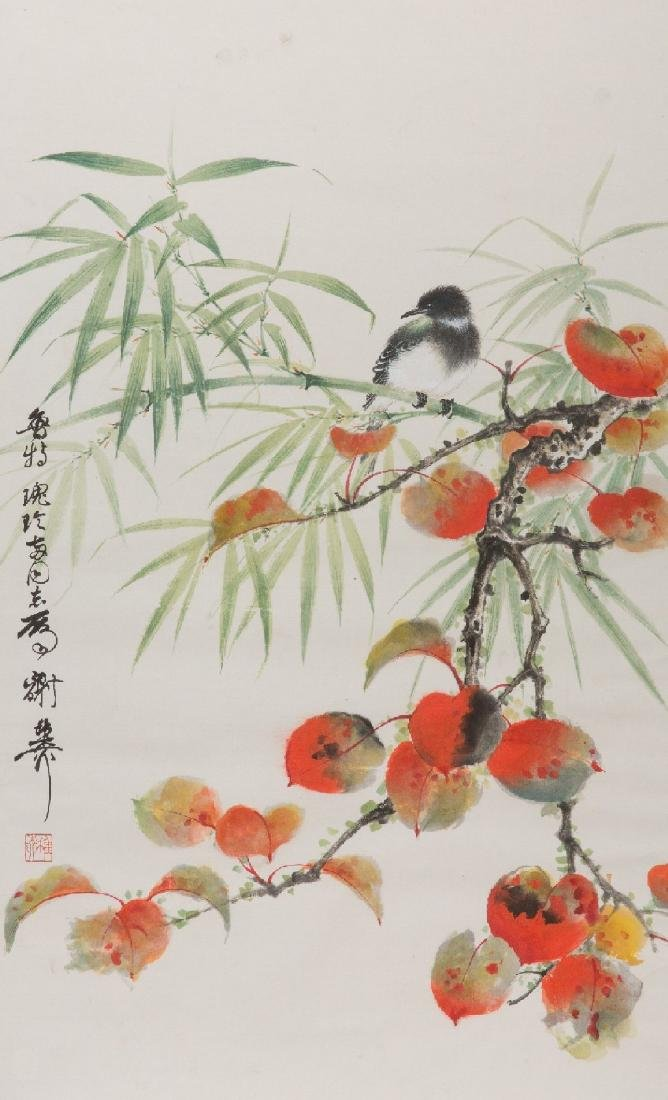 Flower and Birds Painting by Xie Zhi Liu