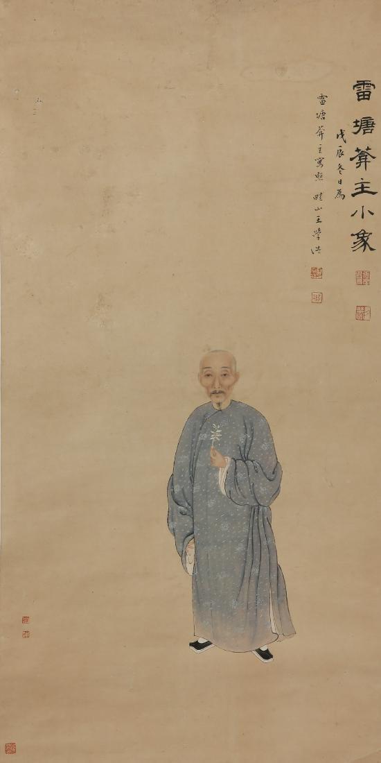Portrait of Ruan Yuan by Wang Xue Hao