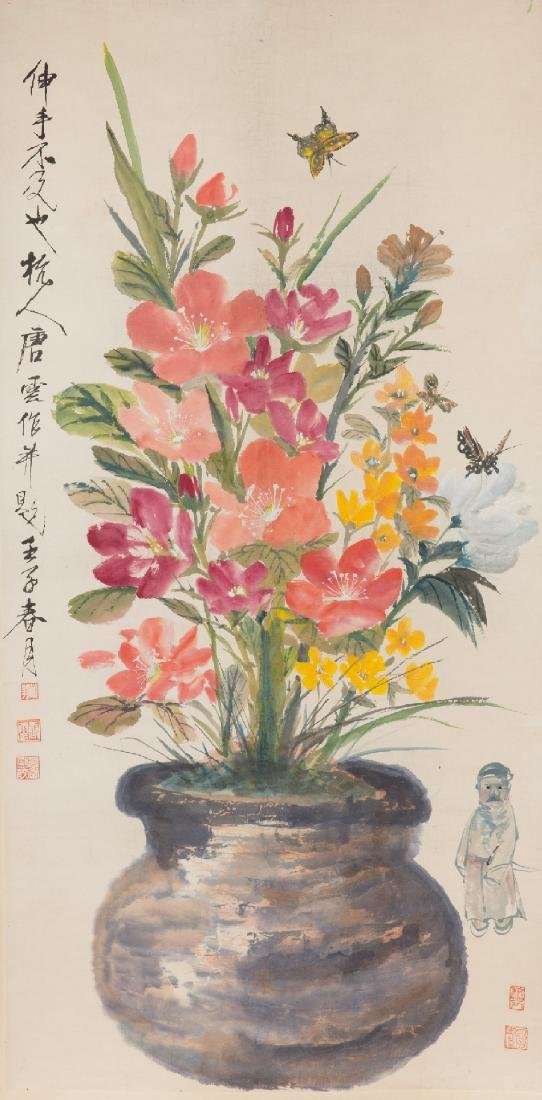 An Ink and Color on Paper of Flowers by Tang yun