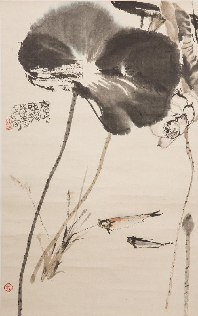 Painting of Lotus and fish by Cheng Shifa